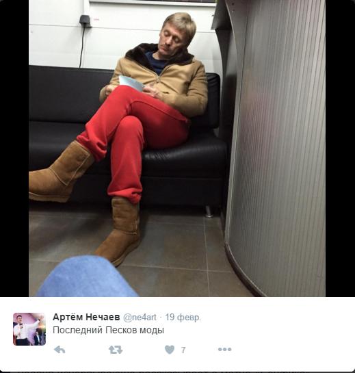 Снимок Пескова в красных штанах стал хитом интернета. Фото: twitter.com/ne4art