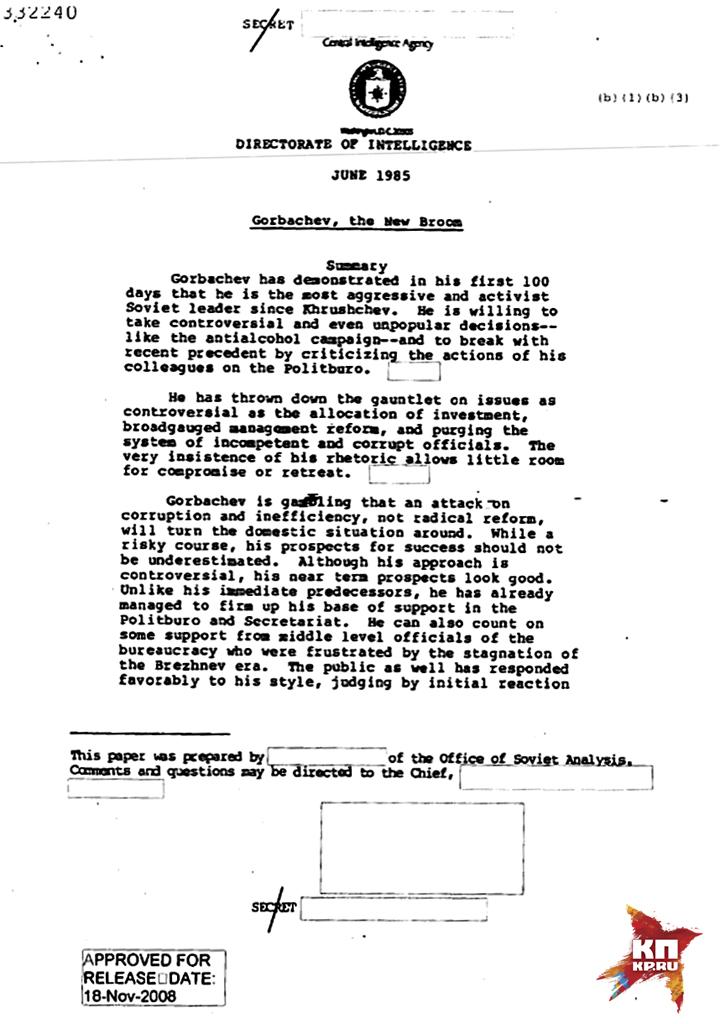 В документе, озаглавленном «Новая метла» оценивался Горбачев по итогам первых 100 дней правления.