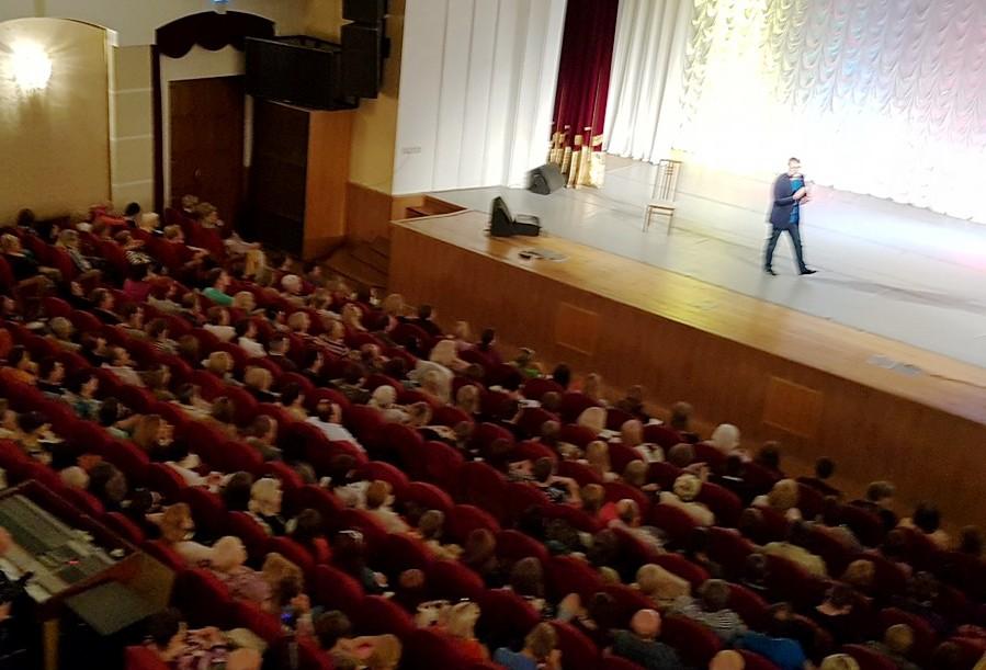 Встреча в ДК Железнодорожников. Фото: со странички в facebook Александра Литвина.