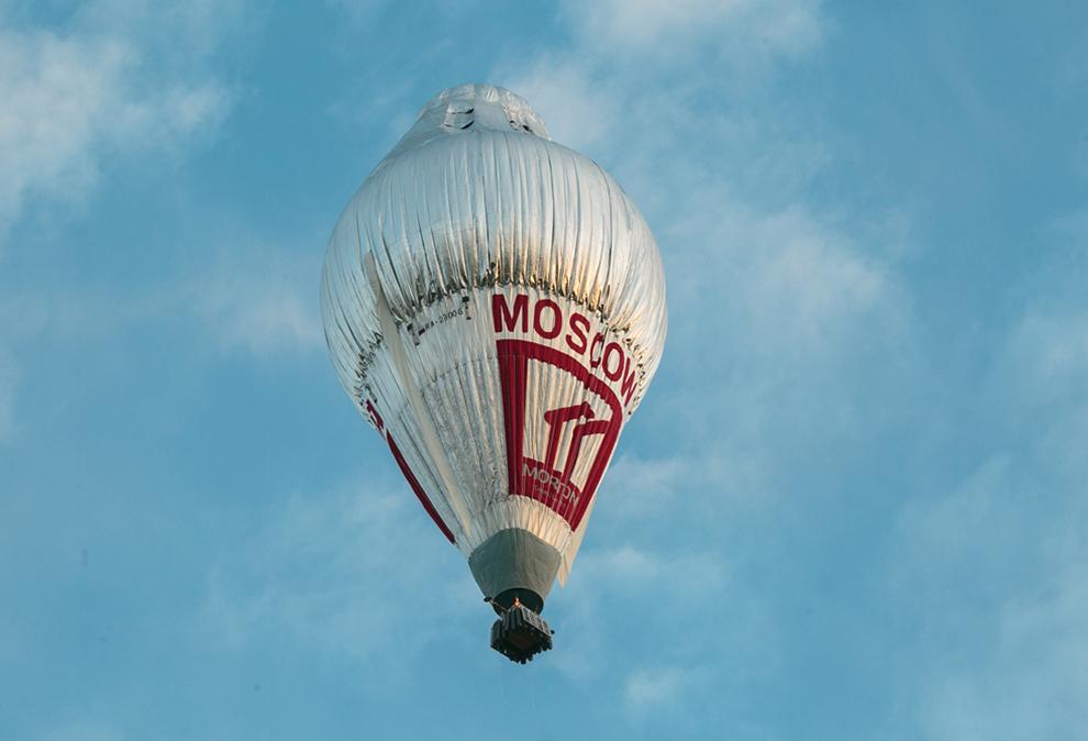 Конюхов установил мировой рекорд кругосветки навоздушном шаре