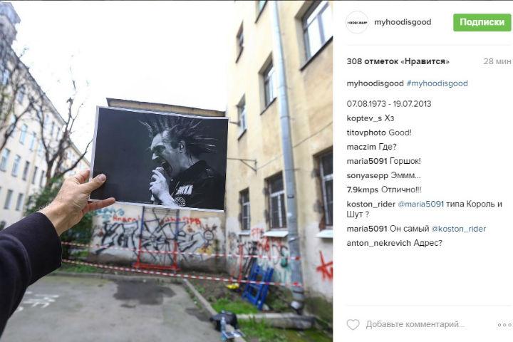 НаЛиговском появился граффити-портрет Михаила Горшенева