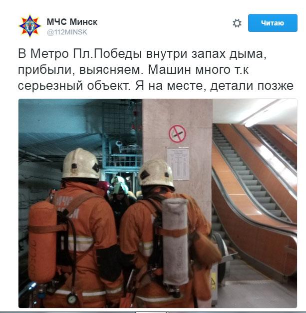 На «Площади Победы» оплавилась изоляция кондиционера— МЧС