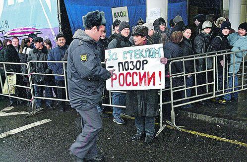 Пока отдельные граждане протестовали, остальные не отходили от экранов телевизоров. Фото: Владимир ВЕЛЕНГУРИН