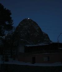 Луна над Цеем