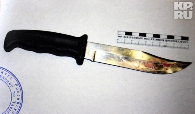 Нож, которым и было совершено убийство
