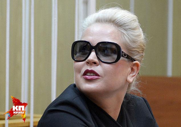 Евгения Васильева, как нам сообщили источники, впала в еще больший «транс под домашним арестом» Фото: РИА Новости