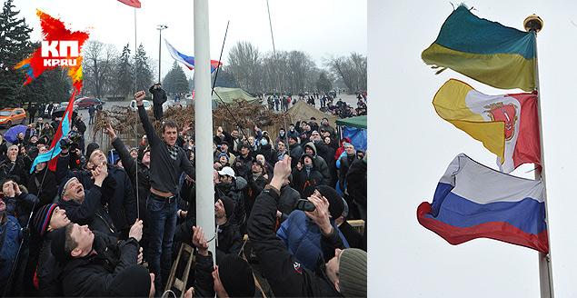 Эти кадры - из Одессы. Здесь сегодня к флагам Украины и Одесской области присоединился еще один - российский! Фото: Анатолий ЖДАНОВ
