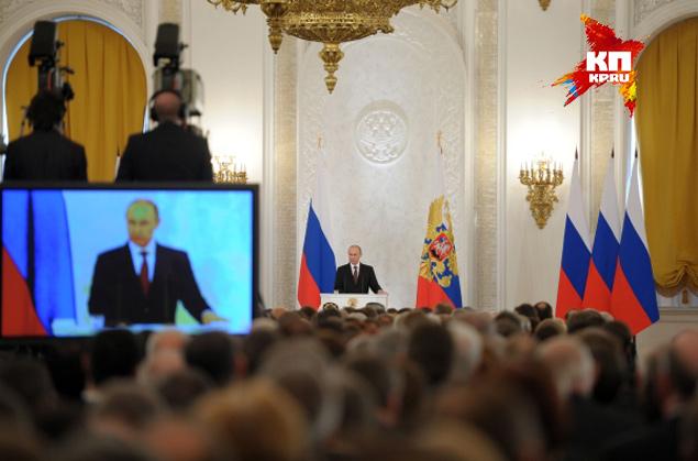 Путин: Россия всегда будет защищать интересы русских на Украине Фото: РИА Новости
