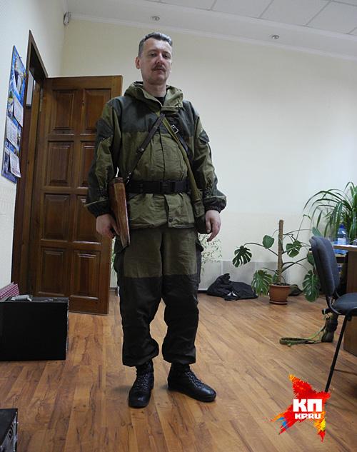 Министр обороны Донецкой народной республики ответил на вопросы спецкора «КП»
