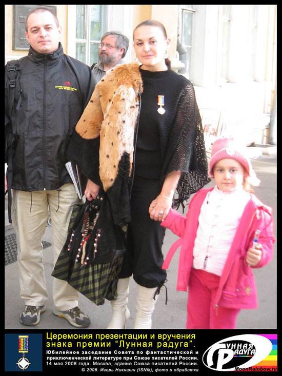 Семья Серовых. Фото сделано 6 лет назад. Из архива Марка Серова.