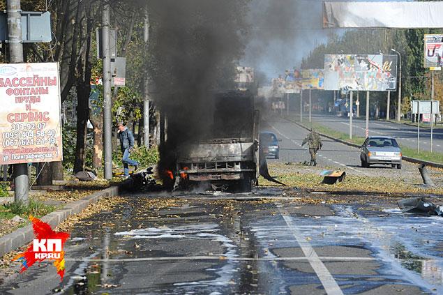 В 10 по местному времени был нанесен ракетный удар из РСЗО «Смерч» по Киевскому району города Фото: Виктор ГУСЕЙНОВ