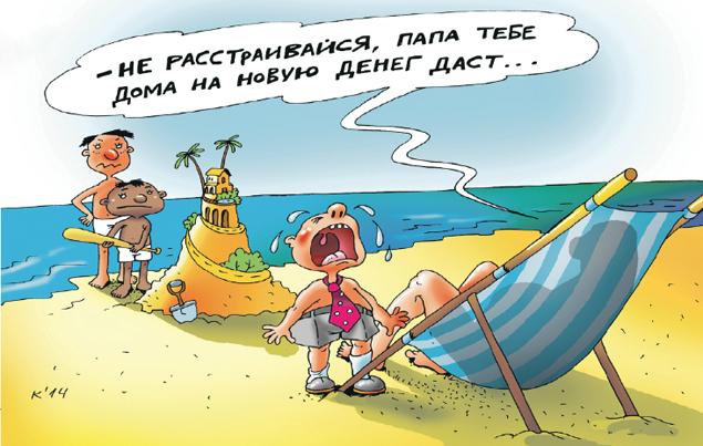 Фото: Екатерина МАРТИНОВИЧ