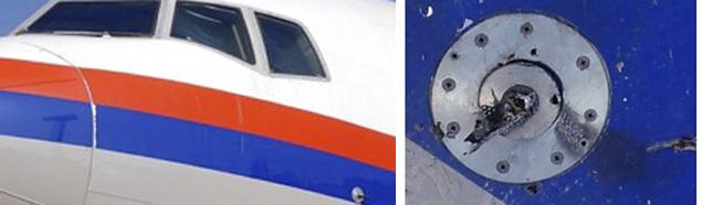Датчик слева в районе кабины пилотов. Выброс копоти изнутри самолёта из-под датчика назад относительно хода лайнера.