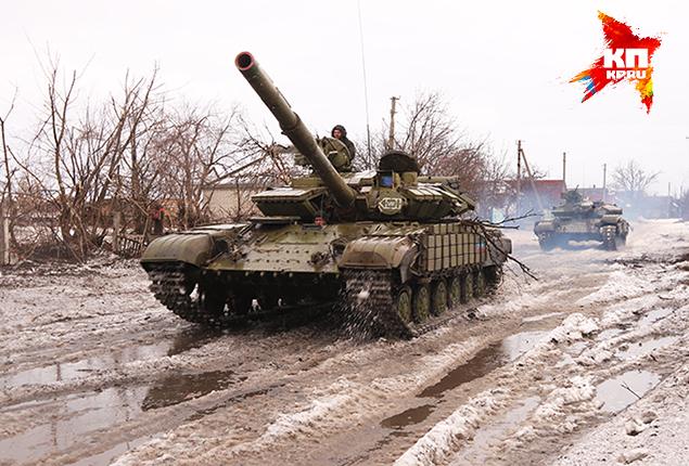 В минувшие выходные армия ДНР стала еще на один маленький шажок ближе к своей цели. Фото: Александр КОЦ, Дмитрий СТЕШИН
