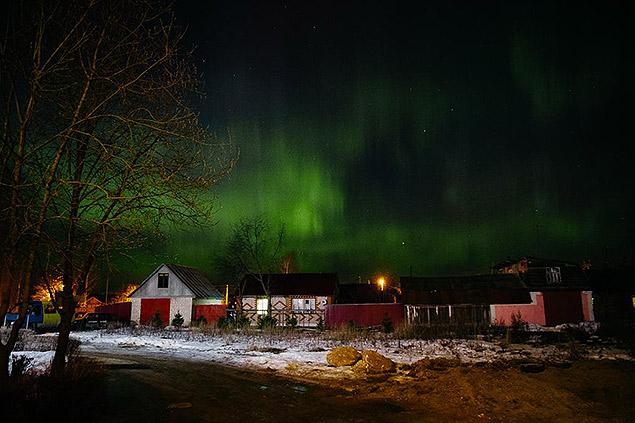 Цветное ночное небо над Иваново. Фото: СОЦСЕТИ