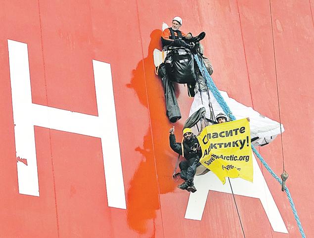 Экологи любят проводить акции в защиту природы на опасных промышленных объектах. Фото: ТАСС