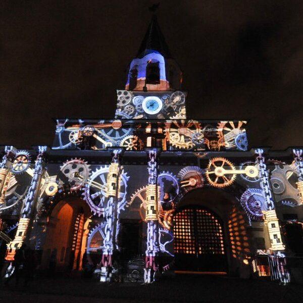 Фестиваль «Круг света» в Коломенском