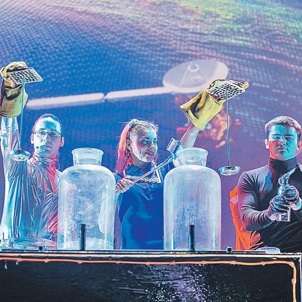Фестиваль науки WOW! HOW?
