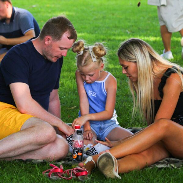 День семьи, любви и верности в Парке Горького