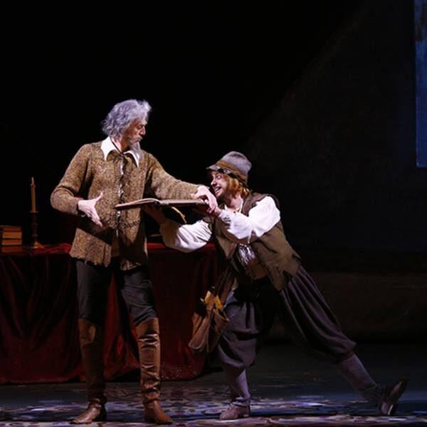 Балет «Дон Кихот» в Большом театре