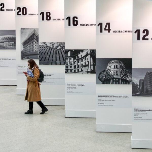 Выставка архитектуры и дизайна АРХ Москва