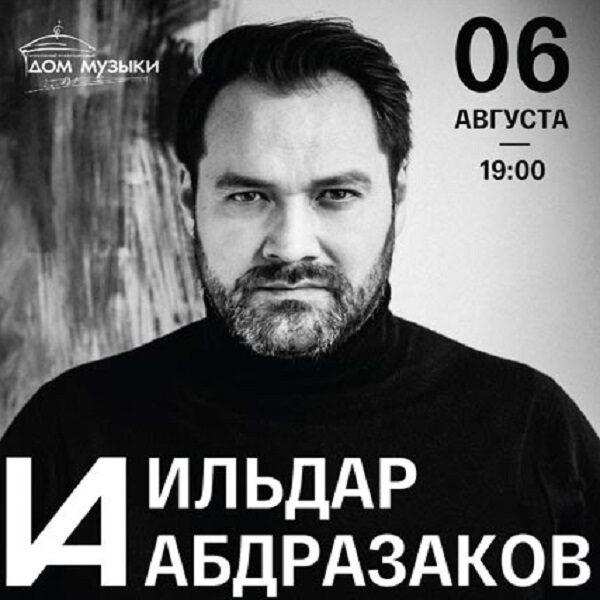 Гала-концерт Ильдара Абдразакова 6 августа