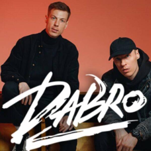 """Концерт группы Dabro: презентация альбома """"Юность"""""""