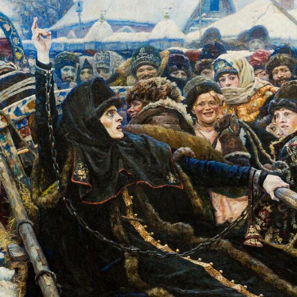 Выставка «Отвергнутые шедевры. Вызов Павла Третьякова»