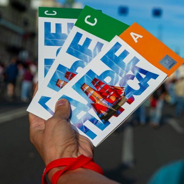 Билеты на Алые паруса