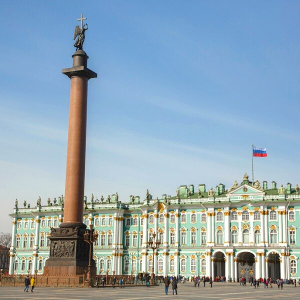 Концерт на 1 мая на Дворцовой площади