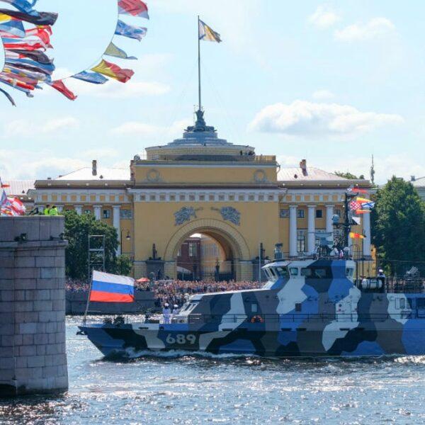 Перекрытие движения на День ВМФ