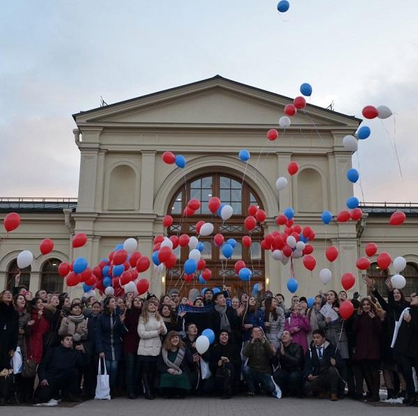 Санкт-Петербургский международный молодежный форум труда
