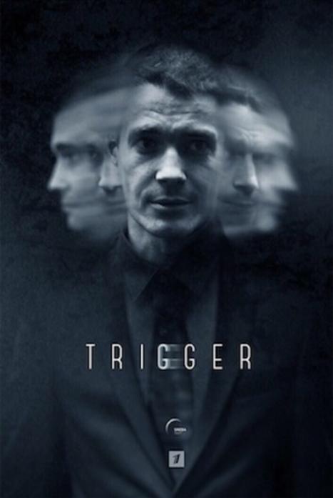 Триггер  1 сезон