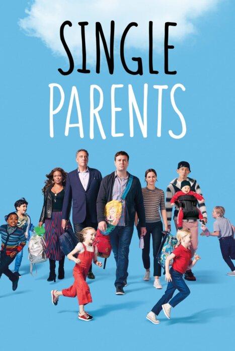 Одинокие родители