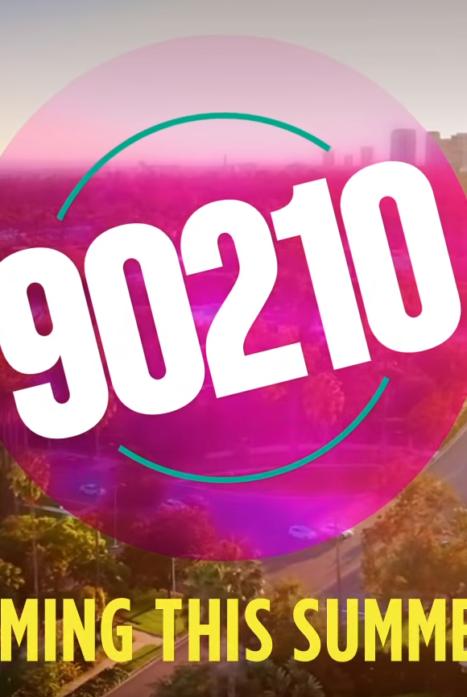 Беверли Хиллз 90210