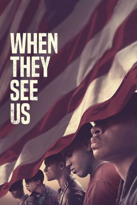 Когда они нас увидят