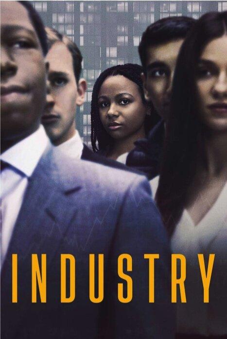 Индустрия