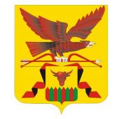 герб с орлом забайкальский край лого