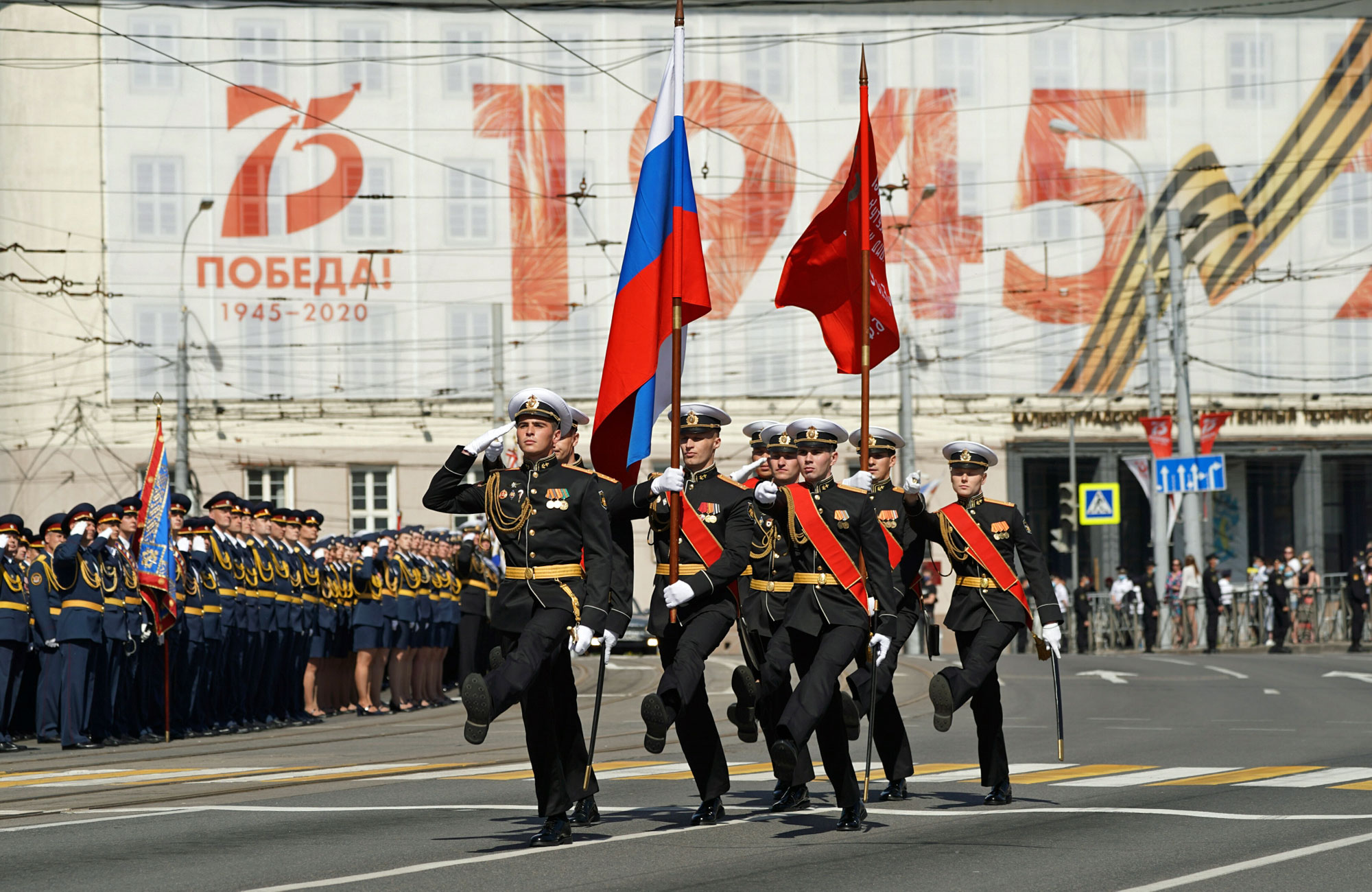 парад