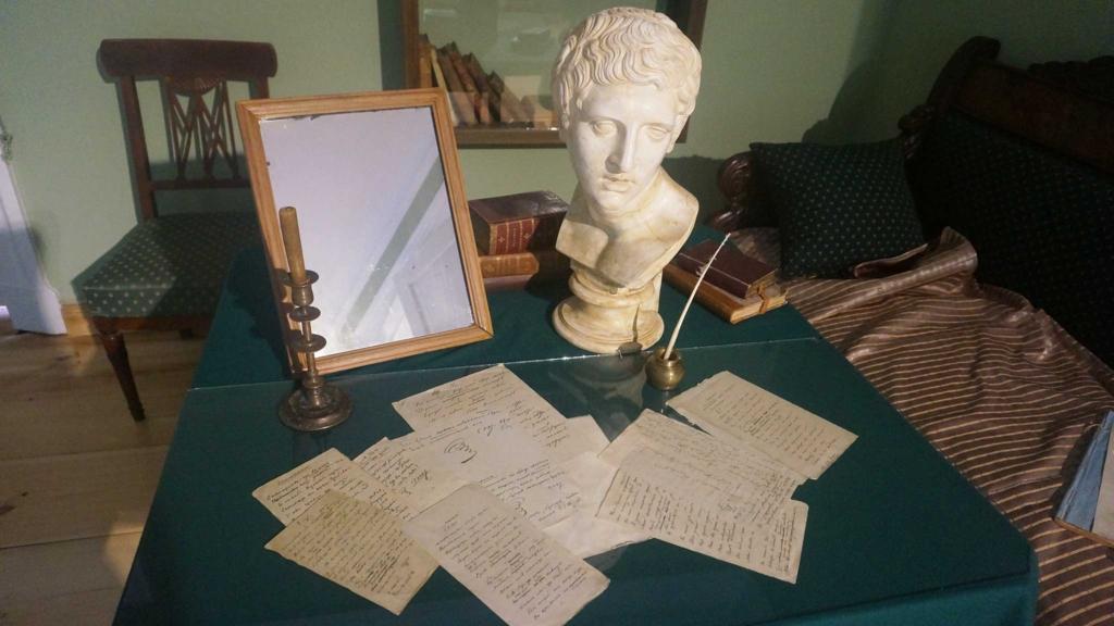 музей в болдино