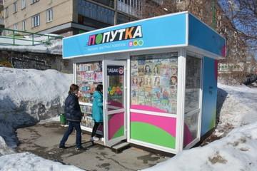 «Комсомолка» объявляет весенний ценопад на коллекции