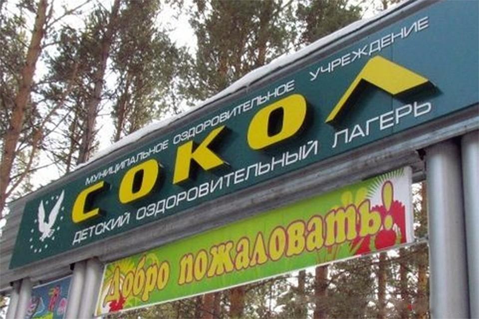 Троицк челябинская область новости спорта