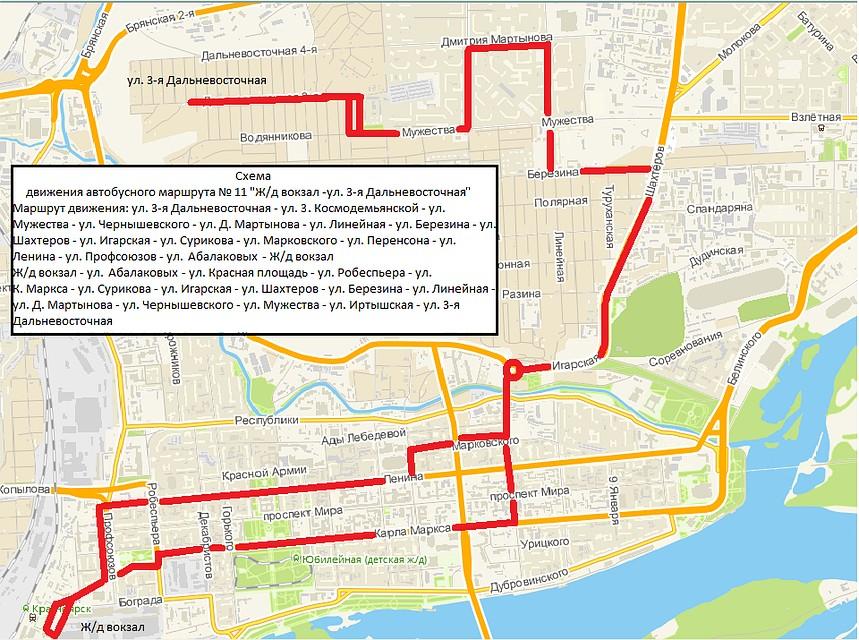 онлайн движение автобусов в красноярске