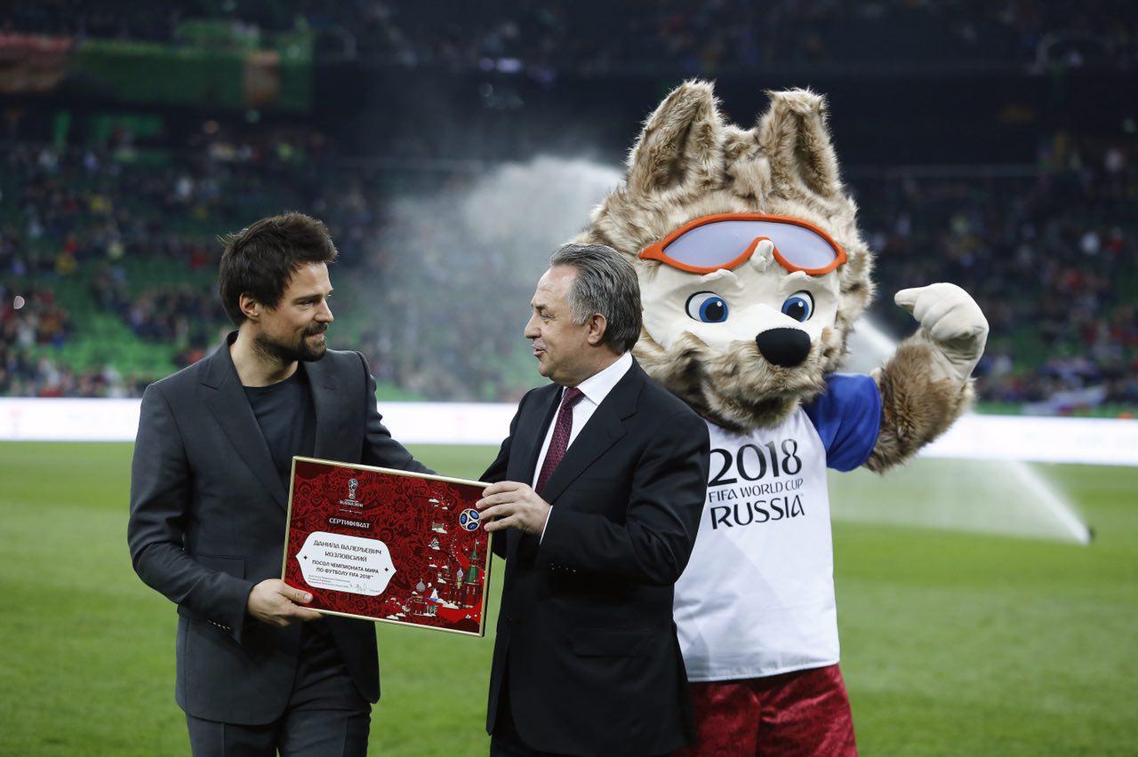 Данила Козловский назначен послом Чемпионата мира по футболу 2018 года