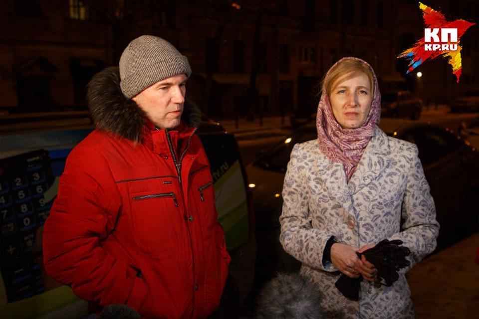 Сергей и Марина Фроловы