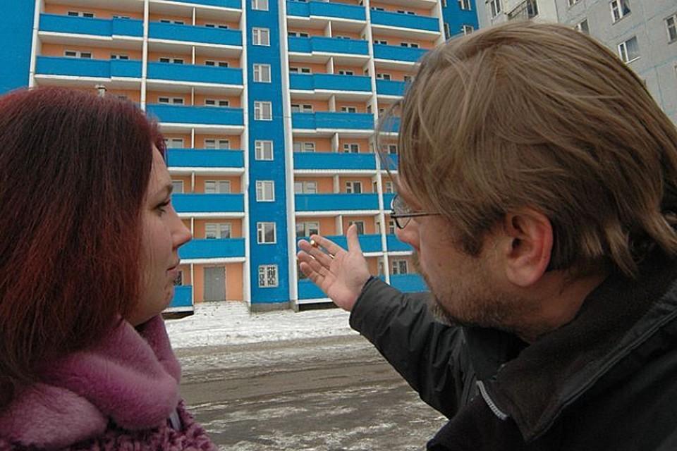 Общий прогноз - стоимость квартир в ближайшие годы не будет меняться.