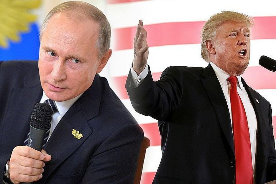 Мы надеялись на дружбу Путина и Трампа, но увы - сорвалось.