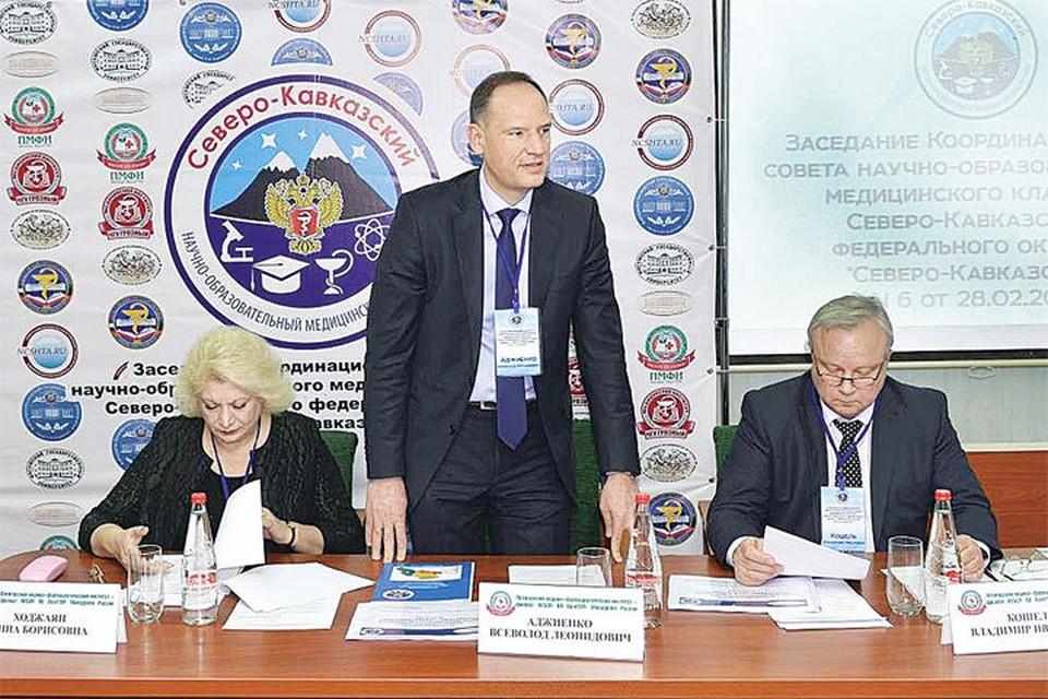 НОМК взял высокий старт в День российского студенчества