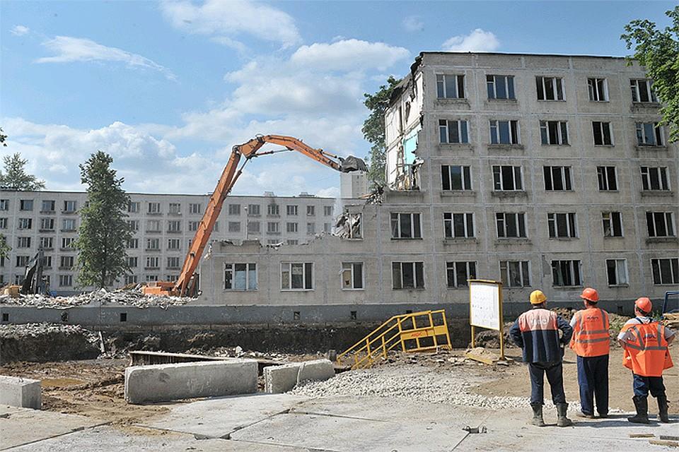 Будут ли сносить кирпичные пятиэтажки в Москве в 20172020