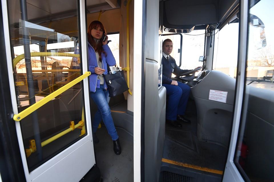 Забытые вещи с трамвая попадают